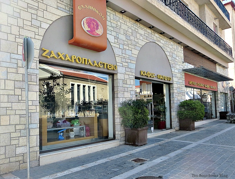 Bakery Shopping in Greece - Int'l Bloggers Club Challenge www.theboondocksblog.com