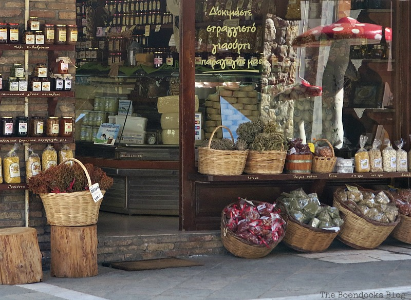 Specialty store, Shopping in Greece - Int'l Bloggers Club Challenge www.theboondocksblog.com