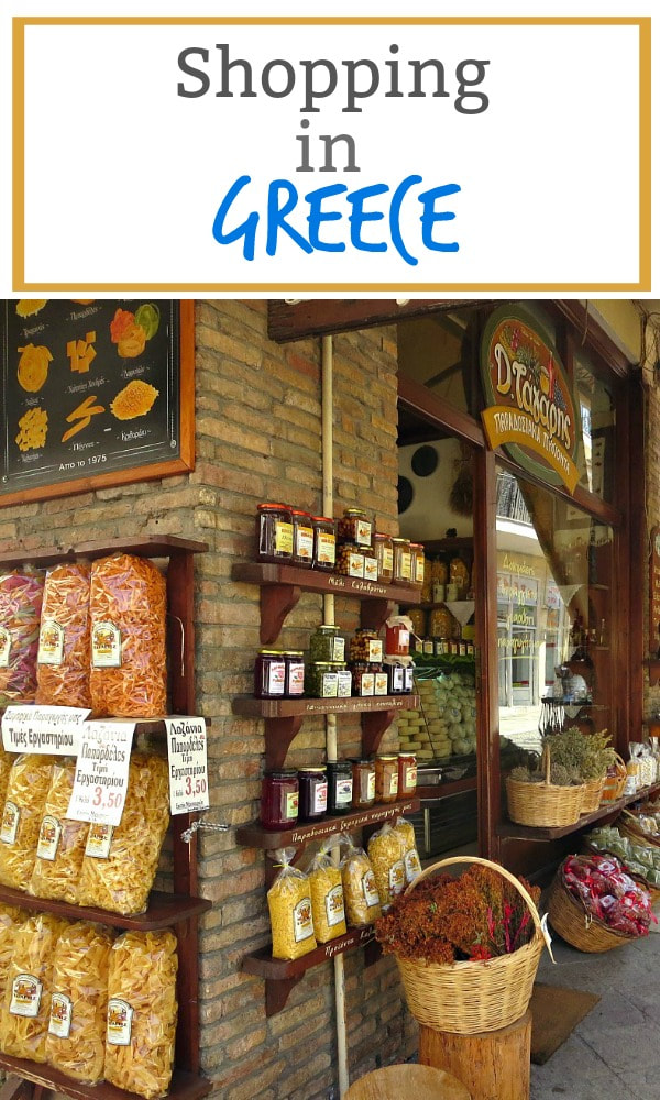 Photo essay on shopping in Greek village and all the variety of shops and products that are offered. #photoessay #photography #shoppingtherapy #villageshopping #touriststores #Greece #aroundtheglobe Specialty store, Shopping in Greece - Int'l Bloggers Club Challenge www.theboondocksblog.com