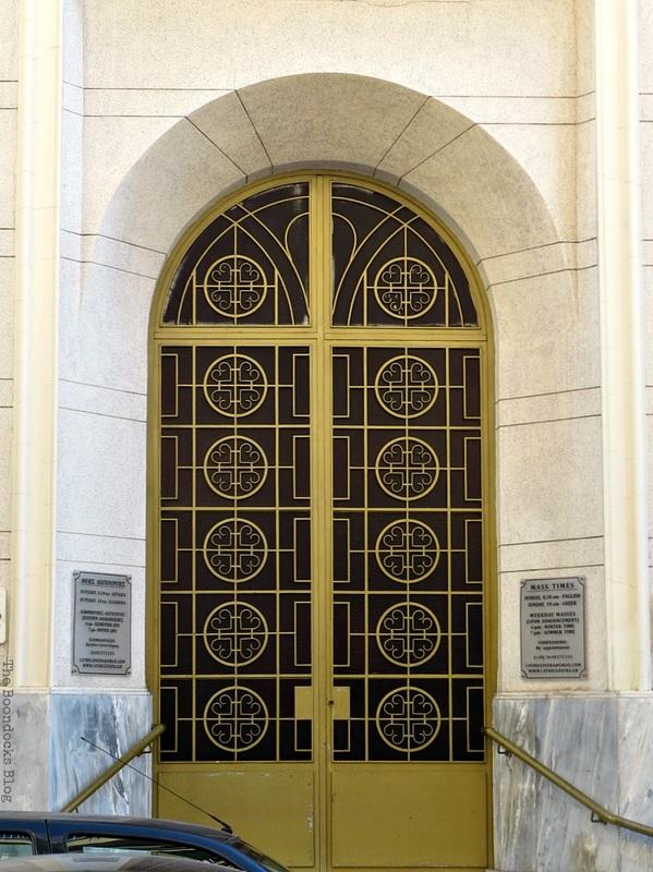 Mustard metal church door, Doors and a Sorta Blogoversary www.theboondocksblog.com