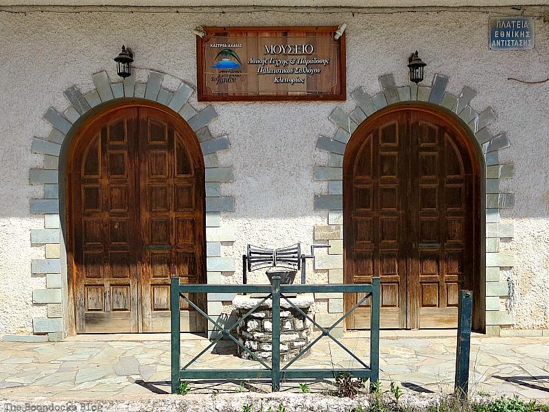 Twin wooden museum doors, Doors and a Sorta Blogoversary www.theboondocksblog.com