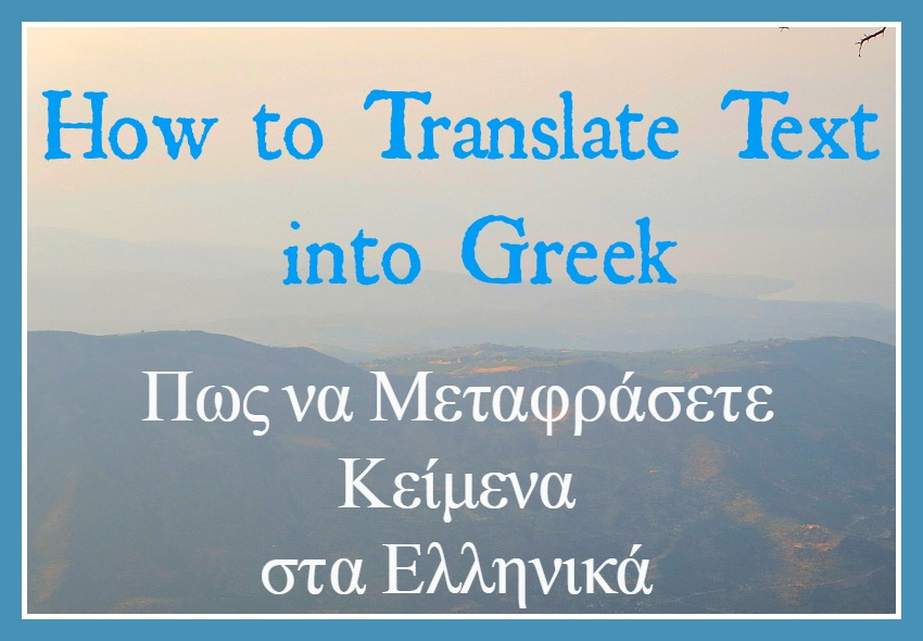How to translate text into greek www.theboondocksblog.com