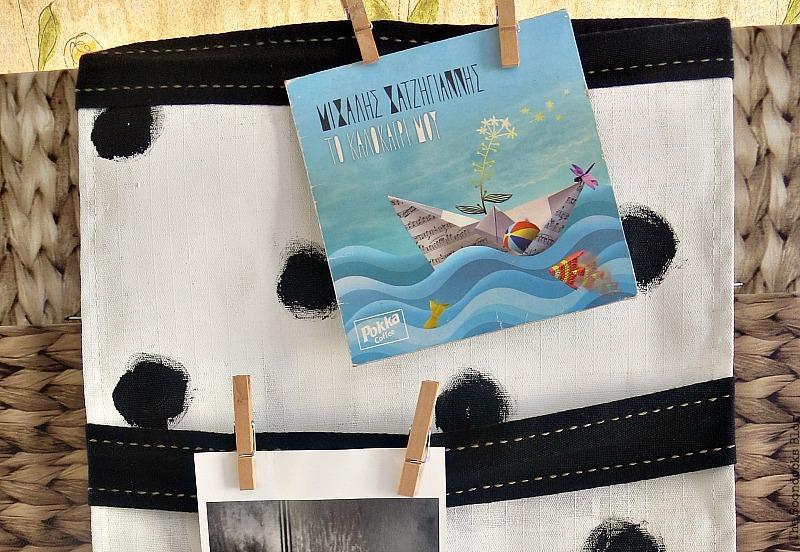 Detail on top, How to make a back to school hanging organizer, Back to School blog Hop www.theboondocksblog.com