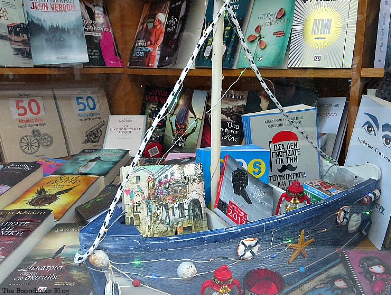 A boat in a store window, Christmas Traditions in Greece, Int'l Bloggers Club www.theboondocksblog.com