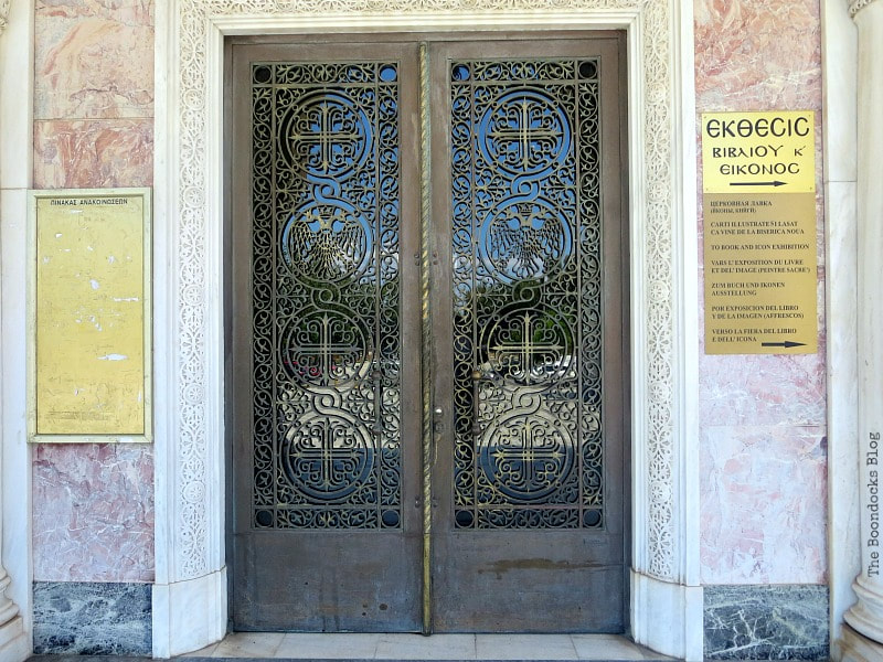 Detail work of doors at St. Andrew's Cathedral, Patras Greece, A Spotlight on Impressive Saint Andrew's Cathedral, www.theboondocksblog.com